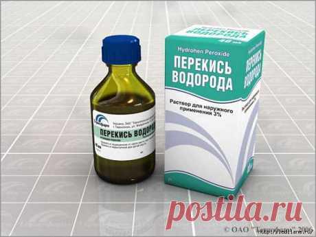 Лечение перекисью водорода. Рецепты и методики Неумывакина.