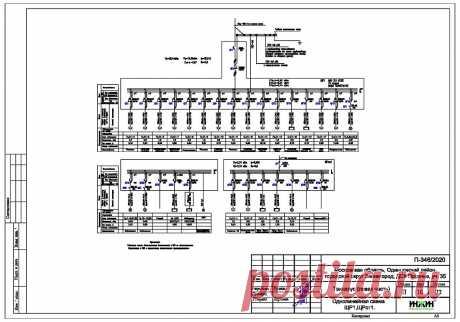 Проект электрики дома пример 542