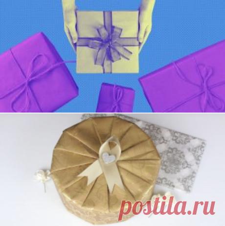 Как красиво упаковать подарок любой формы и размера - Лайфхакер