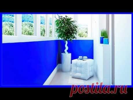💗 Лоджия и балкон 2019 | Отделка балкона, дизайн лоджии, идеи интерьера и ремонт.