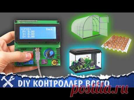 Универсальный контроллер для теплицы и инкубатора своими руками