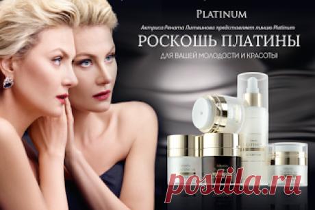 """Компания """"Faberlic"""". Интернет-магазин: Фаберлик сыворотка молодости серия Platinum продукт по уходу за кожей лица после 35 лет."""