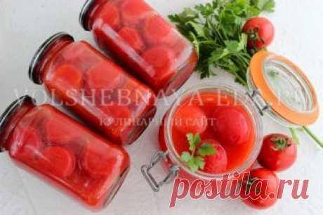 Помидоры пелати                     Словом «пелати» (Pomodori pelati) называют помидоры, очищенные от кожицы и законсервированные в собственном соку целиком. Рецепт этой заготовки просто незаменимая ве…