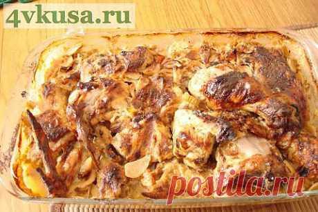 Ароматная курочка ( на основе Любиного рецепта) | 4vkusa.ru