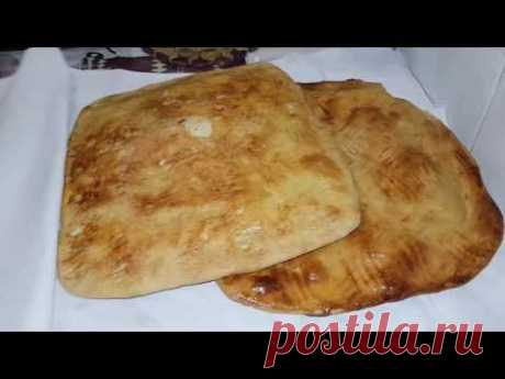 Деревенская гата! Древняя армянская выпечка !