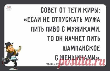 Отменные шутки от одесских женщин - Страница 2 из 2