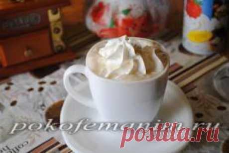 Кофе с имбирем и кардамоном