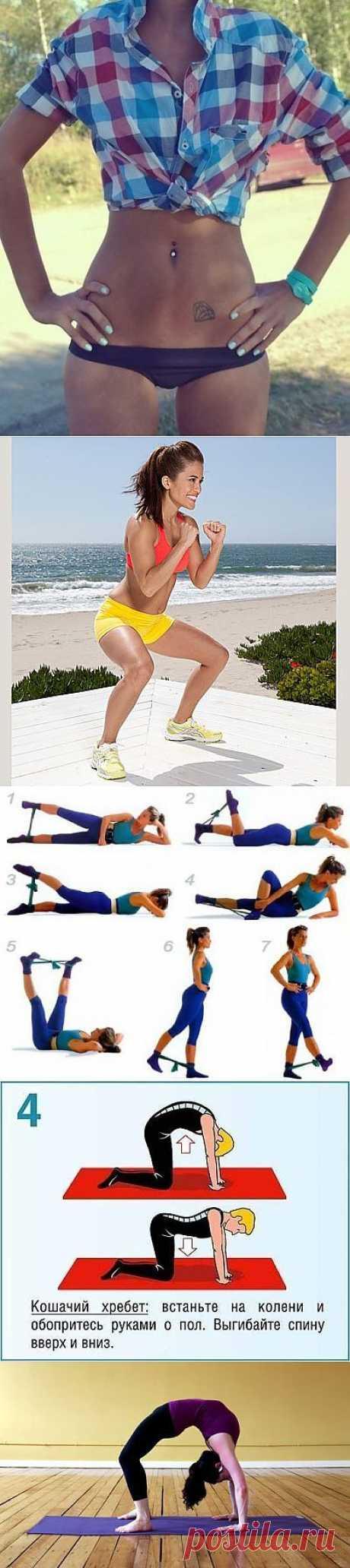 Упражнения для фигуры | Записи в рубрике Упражнения для фигуры | Дневник Mellodika