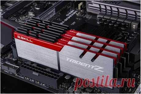 GECID.com: Быстрые и емкие наборы DDR4-памяти серий G.Skill Trident Z и Ripjaws V