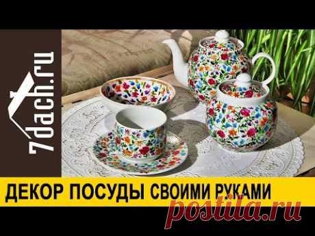 Дачный сервиз: декор посуды своими руками - 7 дач