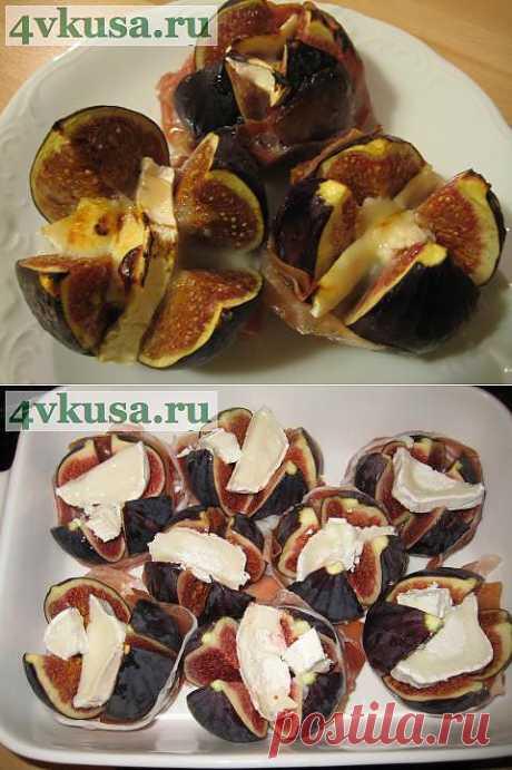 Запечённый инжир. | 4vkusa.ru