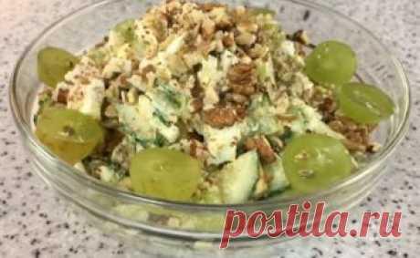 Обалденный салат «Марго»: вкусно и необычно | Идеи рецептов | Яндекс Дзен