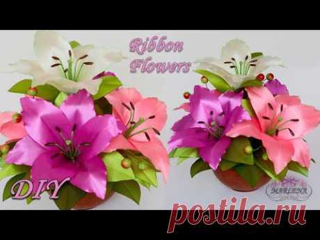 🎁 ПОДАРОК ДЛЯ МАМЫ 🎁 Цветы Лилии из лент своими руками