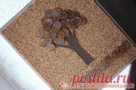 El cuadro «el árbol Monetario» »Haz por las manos