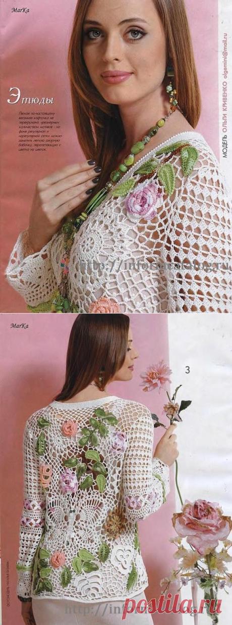 Жакет с  цветочными мотивами | Ниточка
