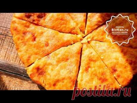 Осетинские пироги с тремя начинками — Кулинарная книга - рецепты с фото