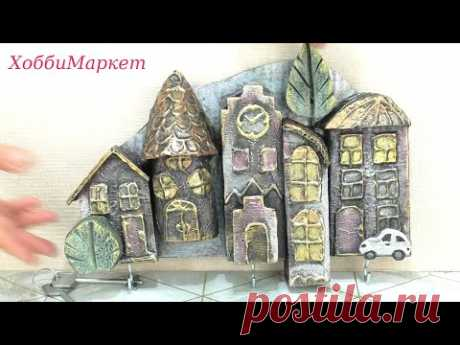 """Rubbish in business! Made a housekeeper """"Night town"""". HobbyMarket"""