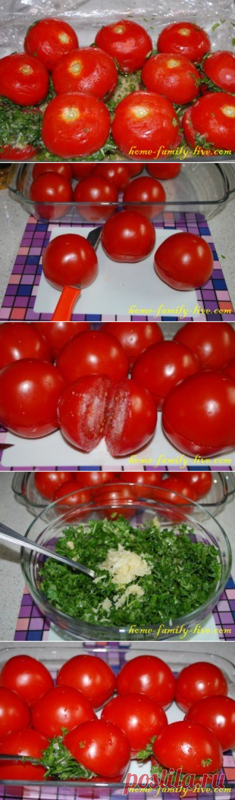 Соленые помидоры/Сайт с пошаговыми рецептами с фото для тех кто любит готовить