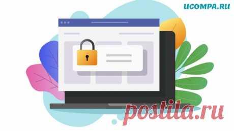 Как начать пользоваться менеджером паролей? Менеджеры паролей хранят ваши логины, поэтому вам не нужно использовать один и тот же пароль для каждого веб-сайта.
