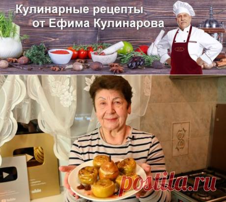 Буду готовить каждый день! Райская вкуснота из яблок, аромат которой сводит с ума!   Вкусные кулинарные рецепты