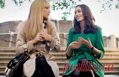 Женская дружба: 5признаков того, чтоподруга васненавидит — Рамблер/женский