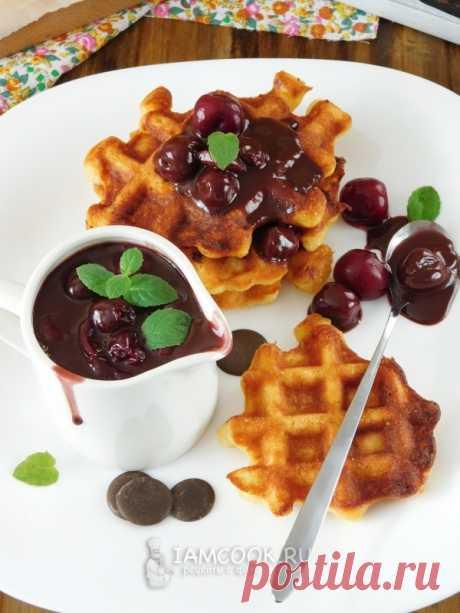 Шоколадно-вишневый соус для десертов — рецепт с фото пошагово