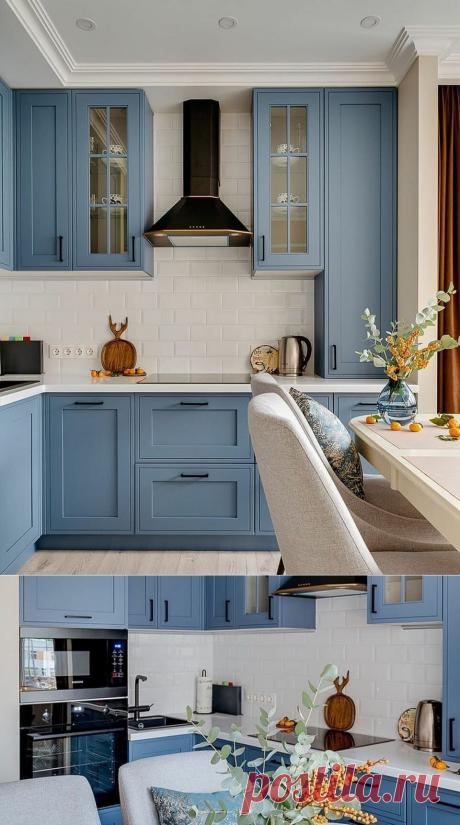 Очень красивая голубая кухня – на такой и готовить, и обедать приятно   Oikodomeo   Яндекс Дзен