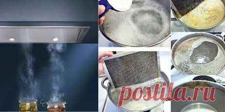 Очищаем жир на фильтрах кухонной вытяжки
