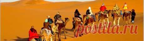 Marrakech to Fes Desert Tour | Excursion Marrakech