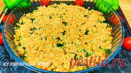 """Попался ещё один новый рецепт из кабачков """"сливочные"""": вкуснее, чем жареные или оладьи, только проще (делюсь) - Рецепт"""