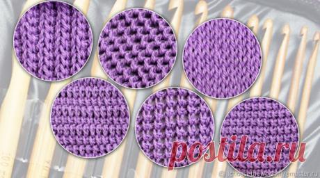 Тунисское вязание: 6 узоров для начинающих. Видео МК. / Ярмарка Мастеров - ручная работа, handmade