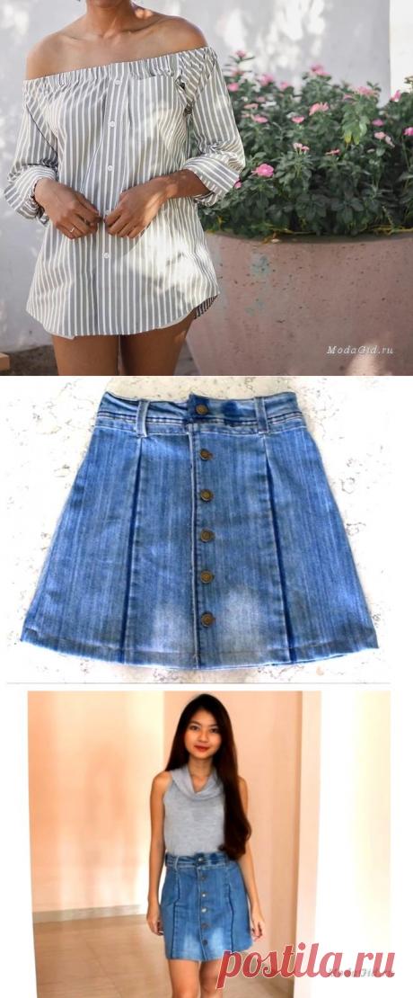 Новые хенд мейд идеи по переделке одежды, обуви и аксессуаров на лето 2019