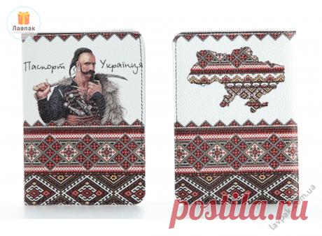 Козак - Кожаная обложка на паспорт Украинца  → Купить за 199 грн. → Цена, Отзывы