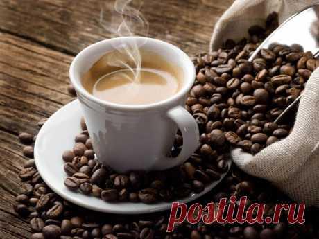 Пьете кофе каждое утро? Вы должны знать о его влиянии на наш организм! - Советы для тебя