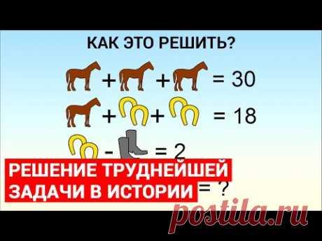 2 головоломки, которые не могли разгадать пользователи сети интернет - IQ Format
