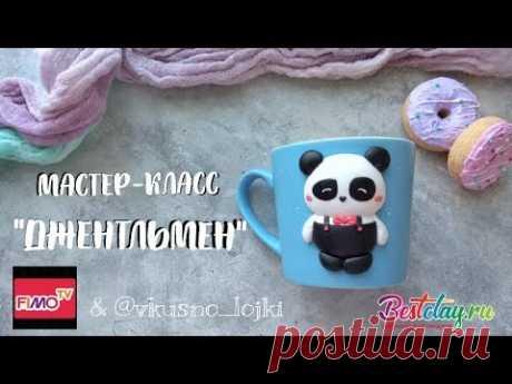 "Мастер-класс: Панда ""Джентельмен"" из полимерной глины FIMO/polymer clay tutorial"