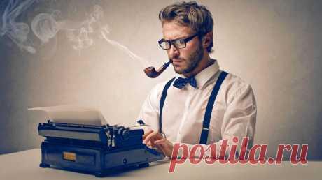 Как написать текст, который хочется прочитать: 10 принципов Хотите писать вдохновляющие тексты, полные образов? Тексты, во время прочтения которых приходят ответы на вопросы, меняется внутреннее состояние, появляются силы творить? Мы решили сделать для вас цикл статей по писательскому мастерству и расскажем о фишках, которыми пользуемся сами