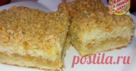 Яблочный пирог - невозможно оторваться! Тает во рту Автор рецепта Еда на любой вкус Классный рецепт - Яблочный пирог - невозможно оторваться! Тает во рту! Самый вкусный пирог с яблоками: тающее во рту тесто, в сочетании с сочной прослойкой из сладких яблок и в завершении – хрустящая вкуснейшая корочка. Вкус просто потрясающий: съедается сразу, едва успевая остыть. Советую приготовить прямо сейчас и убедиться)
