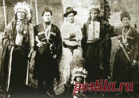 Казаки — друзья индейцев / Путешествия / Моя Планета