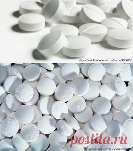 аспирин, из аптеки, в косметичку