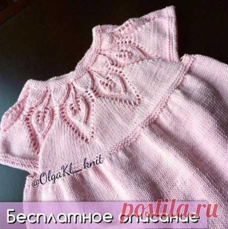 El vestido infantil con la coqueta redonda