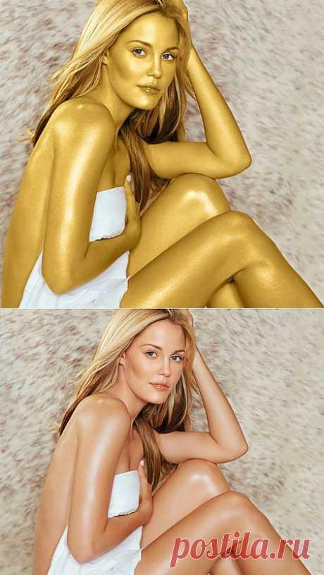 Придаём коже золотой цвет с помощью Фотошоп. / Photoshop уроки и всё для фотошоп - новые уроки каждый день!