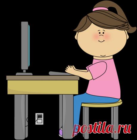 Завис компьютер.(урок)