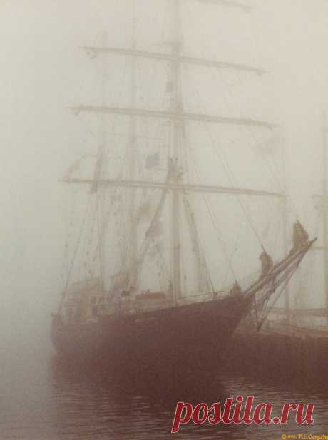 Sovereignty Of The Sea: Photo