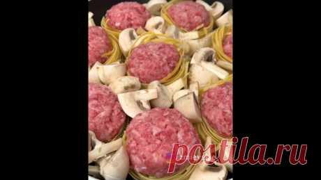 Макаронные гнезда с фаршем и грибами на сковородке. ⠀