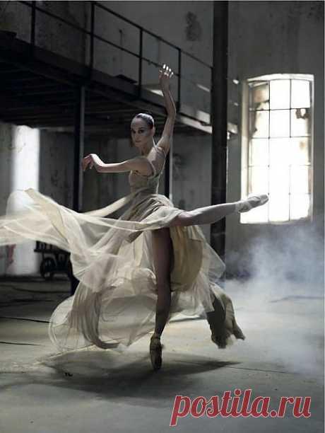 Танец - это жизнь.