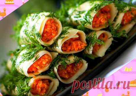 Сырные трубочки с корейской морковью   уДачные советы   Яндекс Дзен
