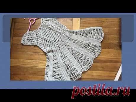 Платье вязаное крючком.Обработка горловины.Часть 3