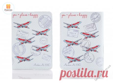 You + Plane = Happy - Кожаная обложка на паспорт  → Купить за 199 грн. → Цена, Отзывы