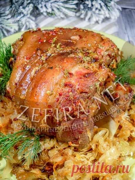 Запеченная в духовке свиная рулька с квашеной капустой!..